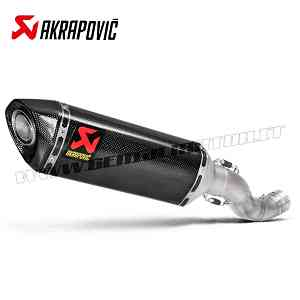 Pot D'Echappement Fourreau En Carbone Akrapovic Pour Aprilia Rsv 4 2017 > 2019